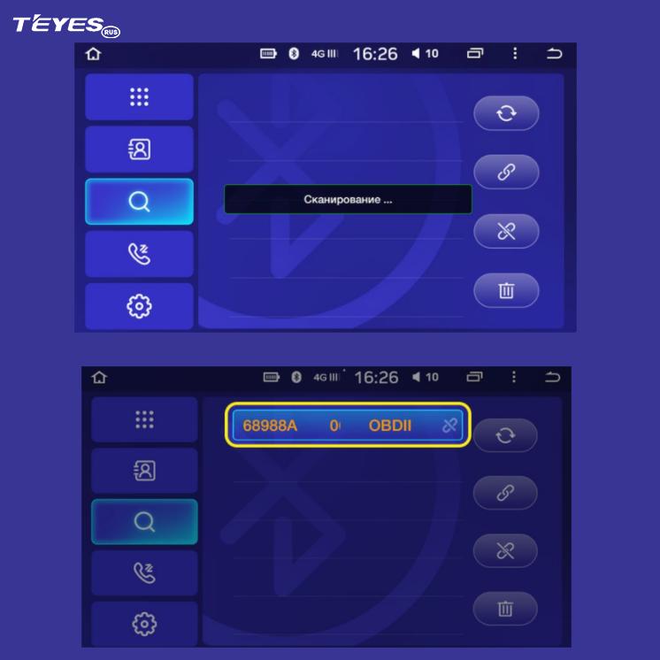 Как подключить ELM327 к автомагнитоле Wanqi AllWinner T3